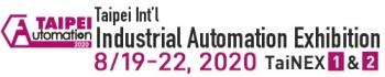 2020台北國際自動化工業大展